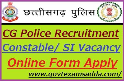 CG Police Recruitment 2019