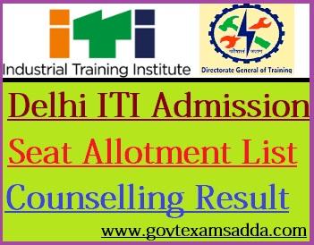 Delhi ITI Seat Allotment List 2019