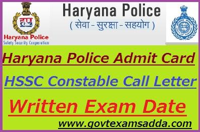 Haryana Police Admit Card 2021