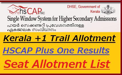 Kerala +1 Trial Allotment 2019