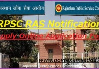 RPSC RAS Application Form 2020