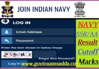 Indian Navy Result 2018