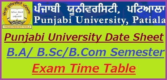 Punjabi University Date Sheet 2020