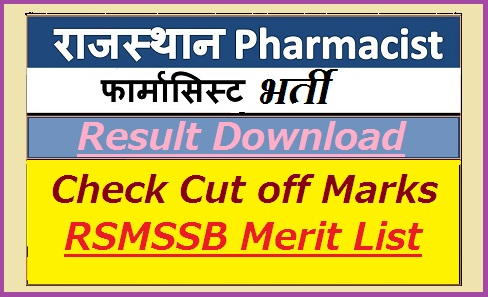 RSMSSB Pharmacist Result 2019