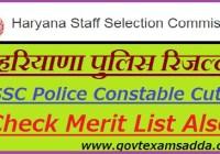 Haryana Police Result 2021