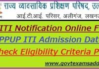UP ITI Notification 2019
