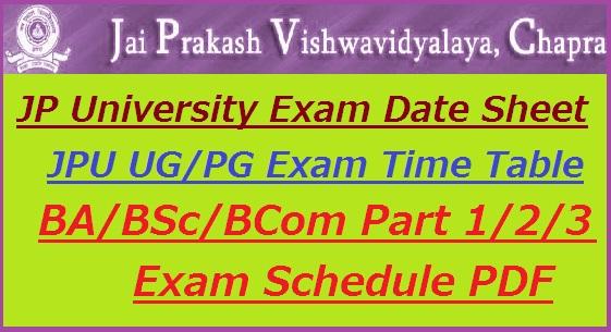 JP University Exam Date Sheet 2021