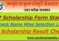 UP Scholarship Form Status 2019-20