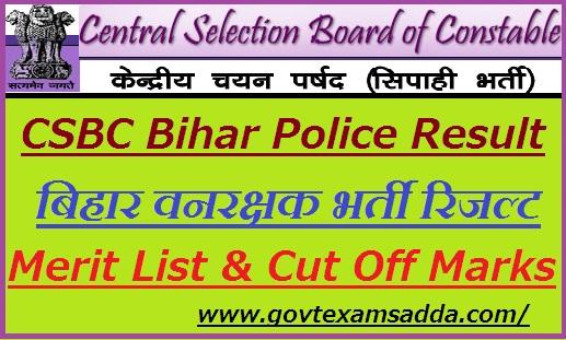 Bihar Police Forest Guard Result 2020
