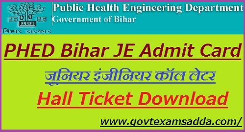 PHED Bihar Junior Engineer Admit Card 2019