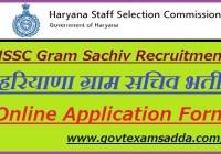 Haryana HSSC Gram Sachiv Recruitment 2019