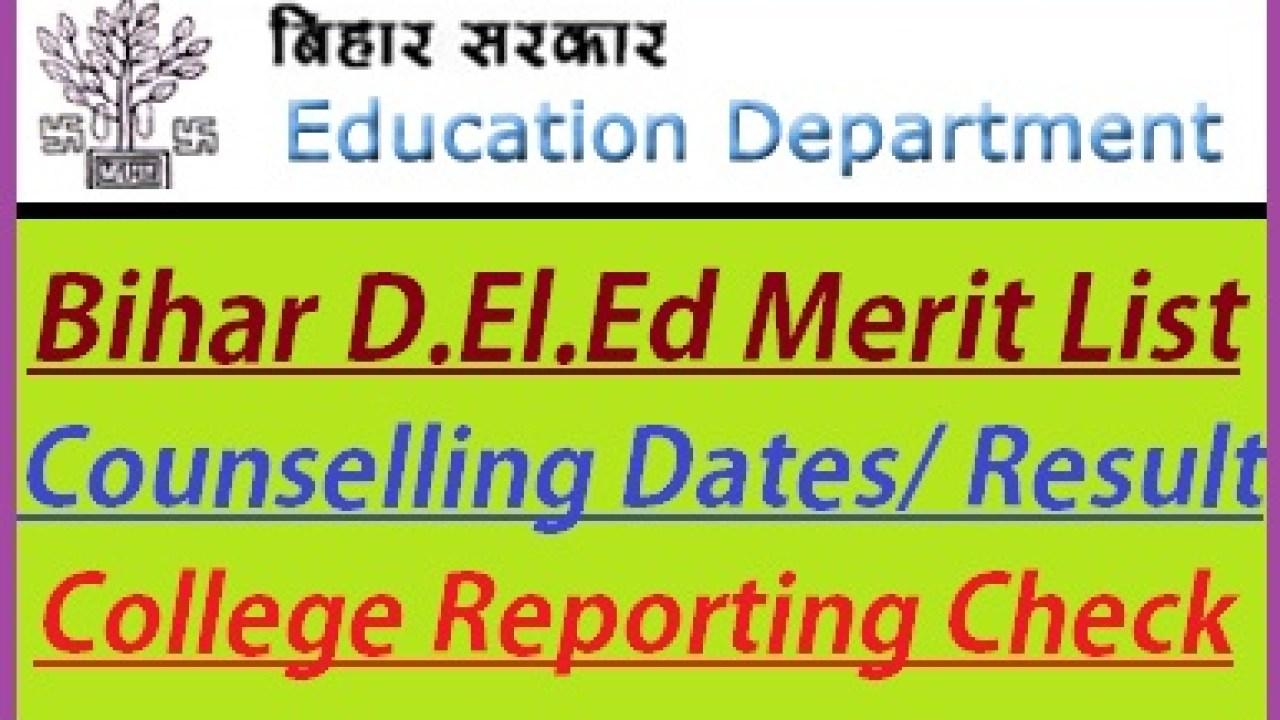 By Photo Congress || Bihar D el ed Online Apply 2019 Sarkari Result