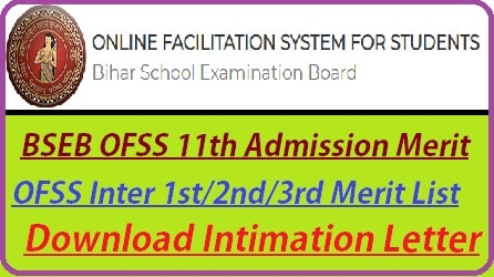 BSEB OFSS 11th Admission Merit List 2020