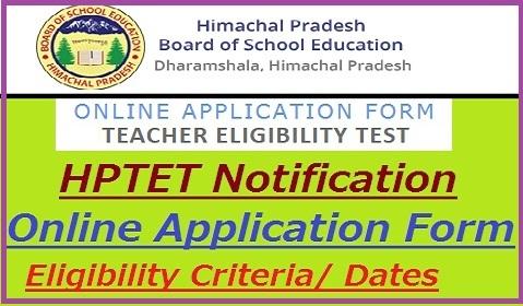 HPTET Notification 2020