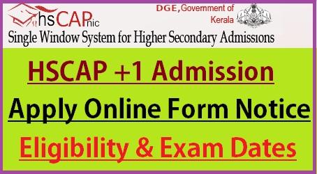 HSCAP Kerala Plus One Admission 2021