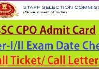 SSC CPO Admit Card 2021