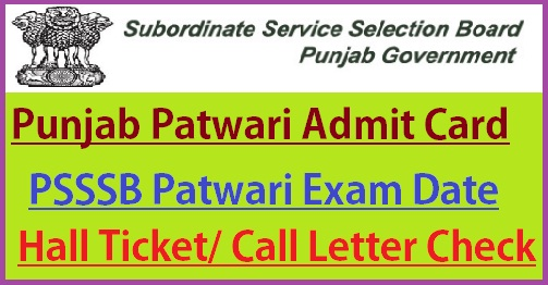 Punjab Patwari Admit Card 2021