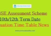 CBSE Assessment Scheme 2021