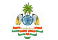 Lakshadweep Administration Constable Result 2018