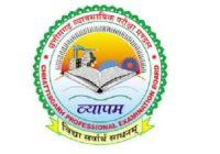 CG Vyapam Sanitary Inspector Answer Key