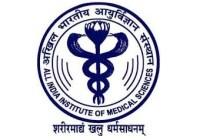 AIIMS Bhopal Staff Nurse Result 2018