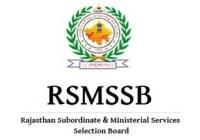 RSMSSB Computer Operator Result 2018