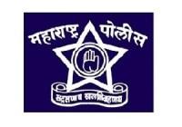 Maharashtra Police AIO Answer Key 2018