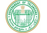TSBCL Recruitment 2018