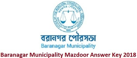 Baranagar Municipality Mazdoor Answer Key 2018