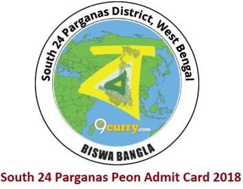 South 24 Parganas Peon Admit Card 2018