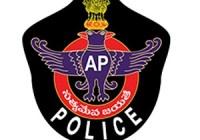 AP Police Constable Result 2019