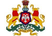 Karnataka SED Primary Guest Teacher Syllabus