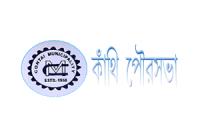 Contai Municipality Admit Card
