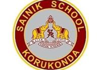 Korukonda Sainik School Entrance Result