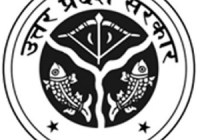 UPPSC BEO Exam Admit Card