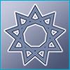 جامعه جهانی بهاییها مستقر در سازمان ملل متحد دفتر ژنو سوییس
