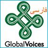 صداهای جهانی