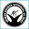 مجموعه فعالان حقوق بشر در ایران