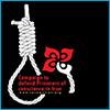 کمپین نجات جان زندانیان سیاسی محکوم بە مرگ در ایران