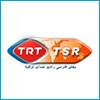 trt فارسی