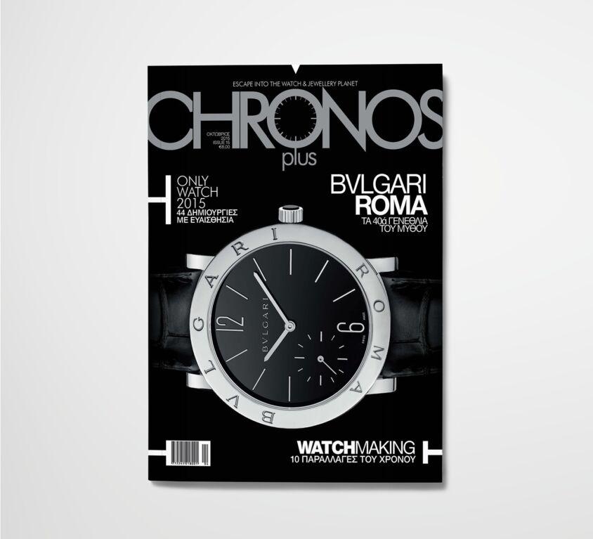 Chronosplus Magazine V15