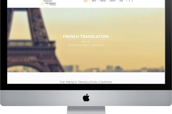 The-French-Translation