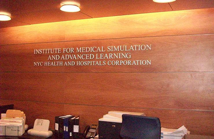 Jacobi Medical Center Bldg 4 SIM Center