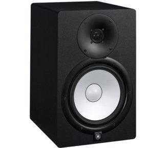 Yamaha - HS8, Studiomonitor (Pris Pr. Stk)