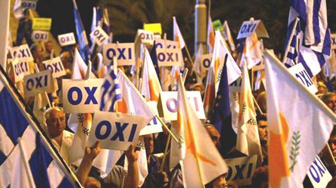 """24 Απριλίου 2004: Το ιστορικό """"Όχι"""" των Κυπρίων στο σχέδιο Ανάν ..."""