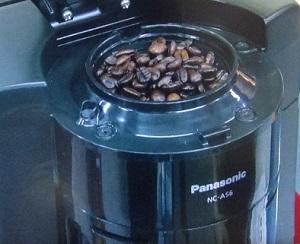 アメトーーク:全自動コーヒーメーカー(ツインバード)!香りがいい
