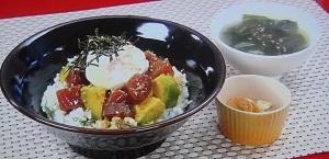 【ZIP】SNSで話題!リュウジの 絶品生ハム丼のレシピ