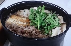 【あさイチ】絶品すき焼きのレシピ!上白糖(砂糖)パワーで