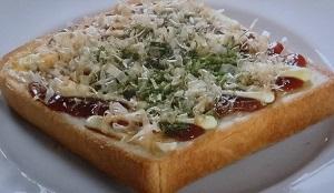 【相葉マナブ】国分佐智子のかくやのおこうこ&トーストのレシピ!
