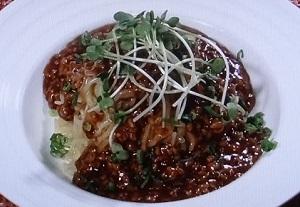【ヒルナンデス】ジャージャー麺のレシピ!大ヨコヤマクッキング横山裕
